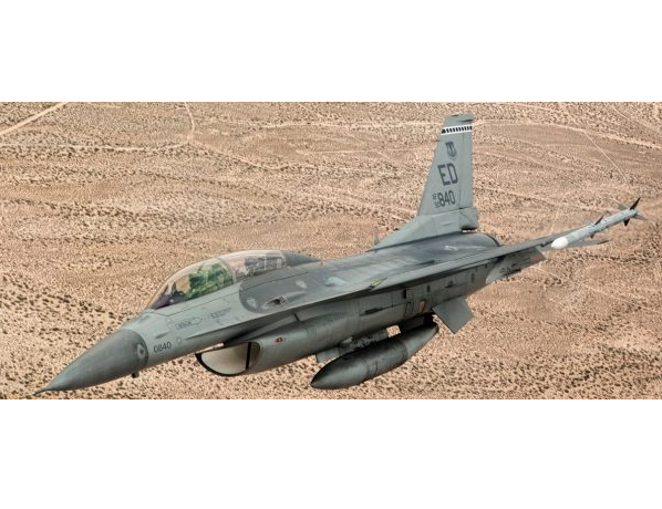 Bulgarian Government to Ask Parliament to Approve Starting Negotiations with US on Getting F-16s