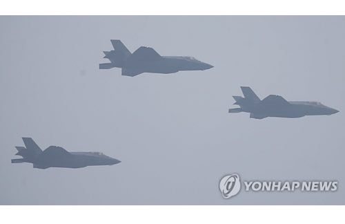 Cheong Wa Dae Denies Report of F-35B Jet Plan