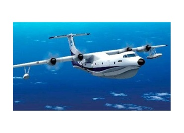 China Readies World's Largest Amphibious Aircraft for Take-Off from Water