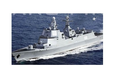 China's New Type 055 Missile Destroyer to Upgrade Reaction Capability of Weapons, Improve Country's Navy: Expert