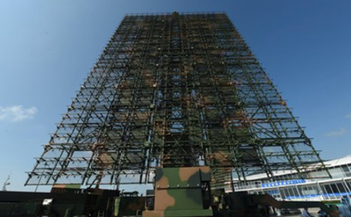 China's Top Radar Institute Awarded for Classified, Advanced Project