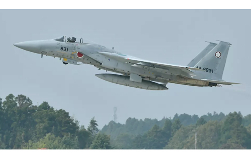 Japan Unveils Plans for Domestically-Made Hypersonic Weapons