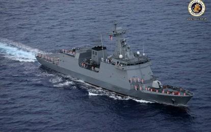 Missile Frigate BRP Jose Rizal Heralds PH Navy Modernization