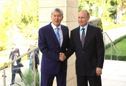 Moscow and Bishkek Discuss Second Russian Base in Kyrgyzstan