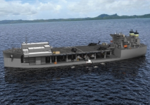 """Navy Accepts Delivery of USNS Hershel """"Woody"""" Williams"""