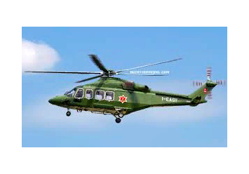 Nepal Army Procures AgustaWestland AW139 Helicopter