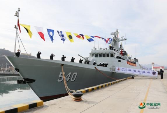 New Corvette Wuhai Joins PLA Navy