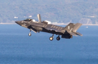 Remaining F-35B Lightning II Aircraft with VMFA-121 Arrive at MCAS Iwakuni