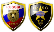 """The Federation of practical shooting of Russia will hold the express-course on safe weapon handling on """"ARMY-2017"""" Forum"""