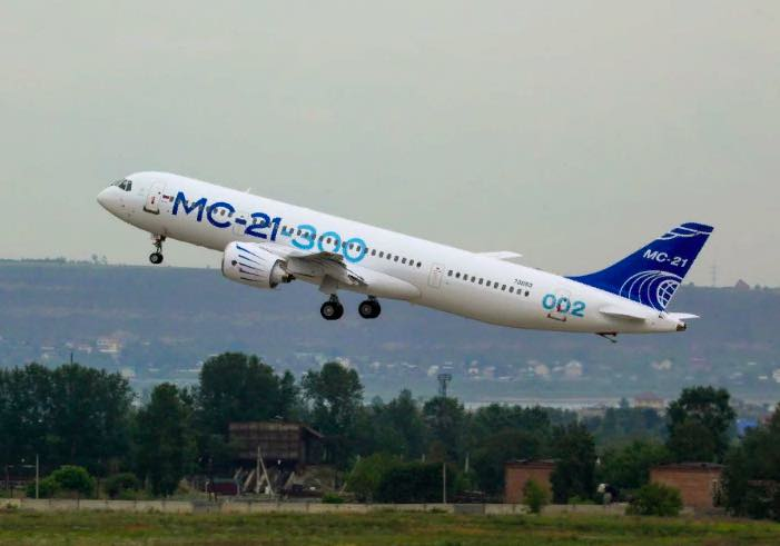 The Second MC-21 Aircraft Continues Flying Tests in New Painting