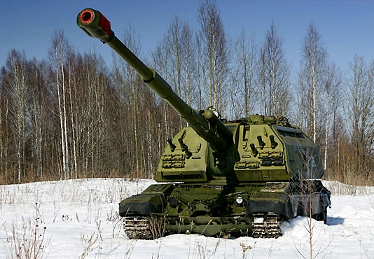 Updated Msta-S Self-Propelled Howitzer to Increase its Fire Rate