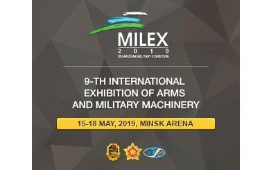 International Defense Expo MILEX 2019 Kicks off in Minsk
