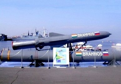 India Will Defend Coastline with Brahmos Missile