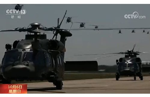Latest Chinese Military Chopper Uses Fly-by-Wire Control System