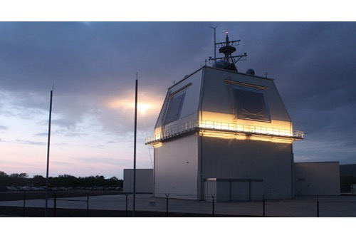NATO Completes Upgrade of Aegis Ashore Missile System in Romania