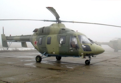 Pilots of Air Force Military Academy Learn to Operate New Training Helicopters