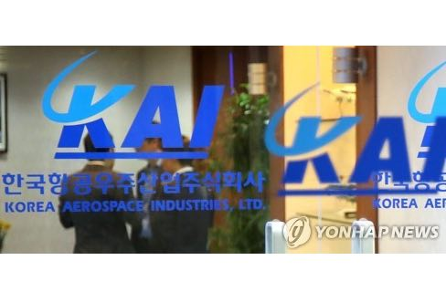 Prosecution Widens Probe Into KAI Over Suspected Accounting Fraud