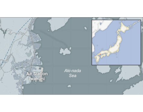 Two US Military Aircraft Collide Midair off Japan Coast