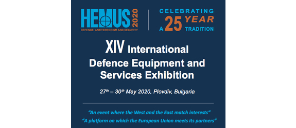 The Organizing Committee on the preparation and conducting of the IDEE HEMUS decided to hold the XIV-th edition of the exhibition, 'Hemus 2020' from 27 to 30 May 2020 at the International Fair Plovdiv